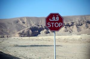 Sinai-2352