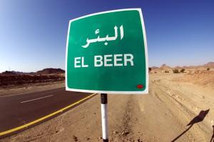 El-Beer-Schild-3946