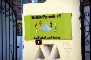 kleine-pyramide-luxor-egypt-P2440
